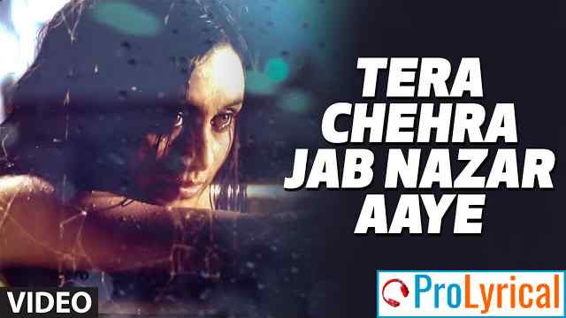 Yeh Zameen Ruk Jaye Lyrics - Rani Mukherjee