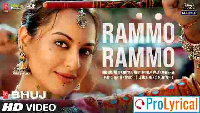 Rammo Rammo Song Lyrics - Bhuj The Pride Of India